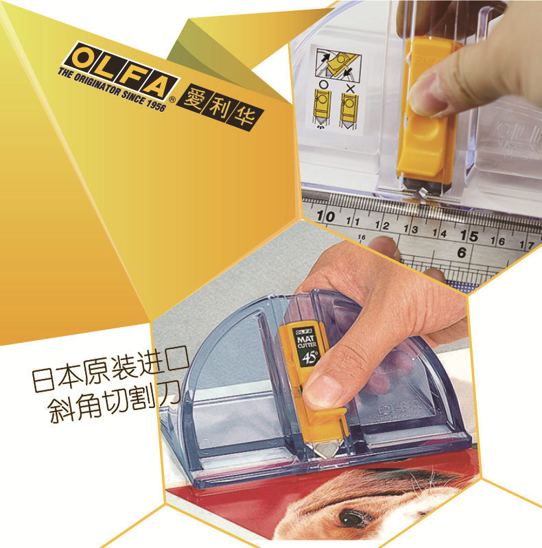 LifeMaster DaFa 45 Degree and 90 Degree Mat Cutter (2 Cutters + 3 Spare Blades) Utinity Knife