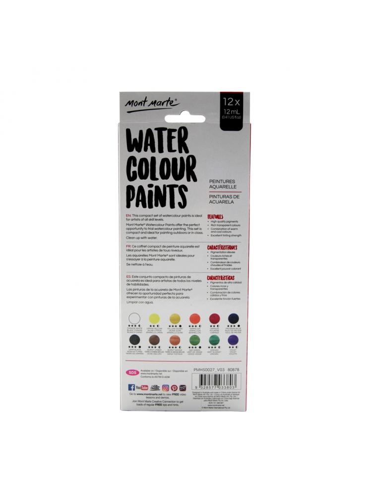 Mont Marte 12 Water Colour Paint 12ml