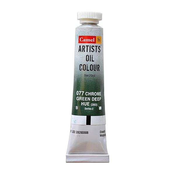 CAMEL ARTIST OIL COLOUR 20ML-077 Chrome Green Deep Hue