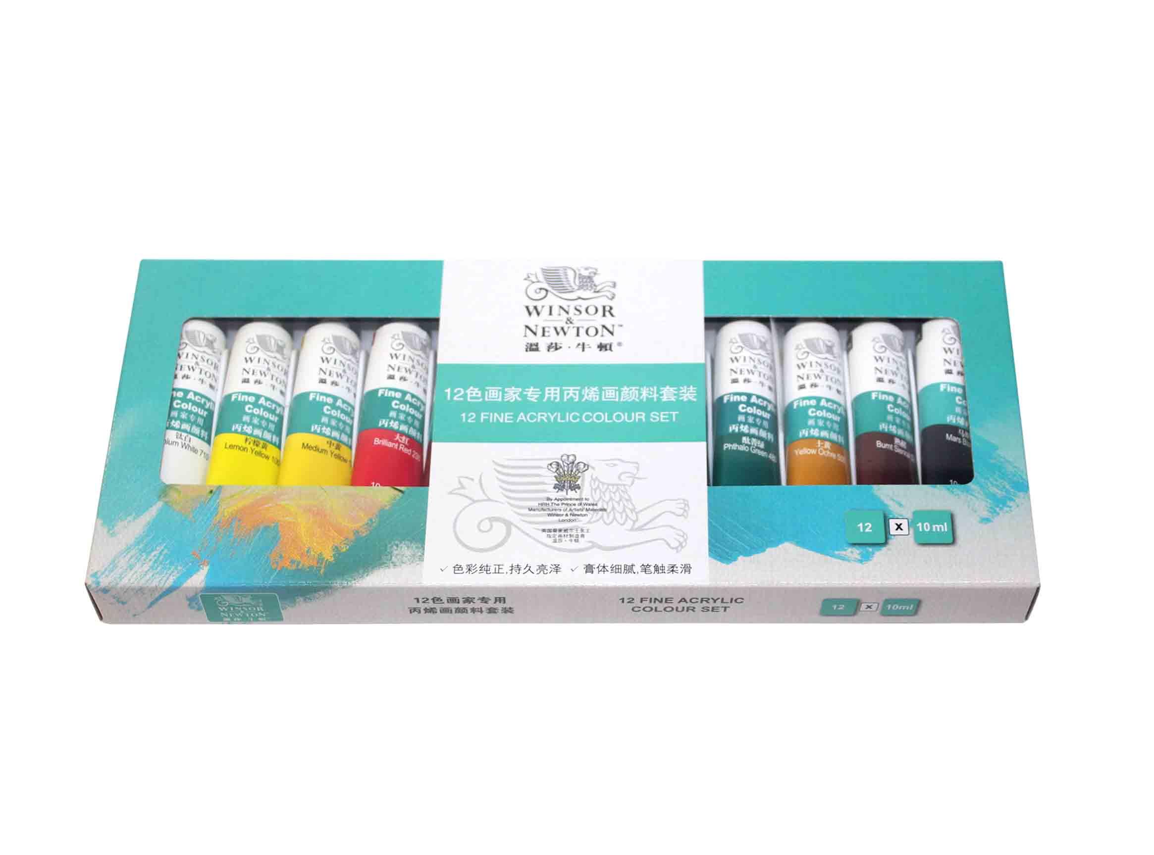 Winsor & Newton Fine Acrylic 12 Colour Set (10ml Tubes)