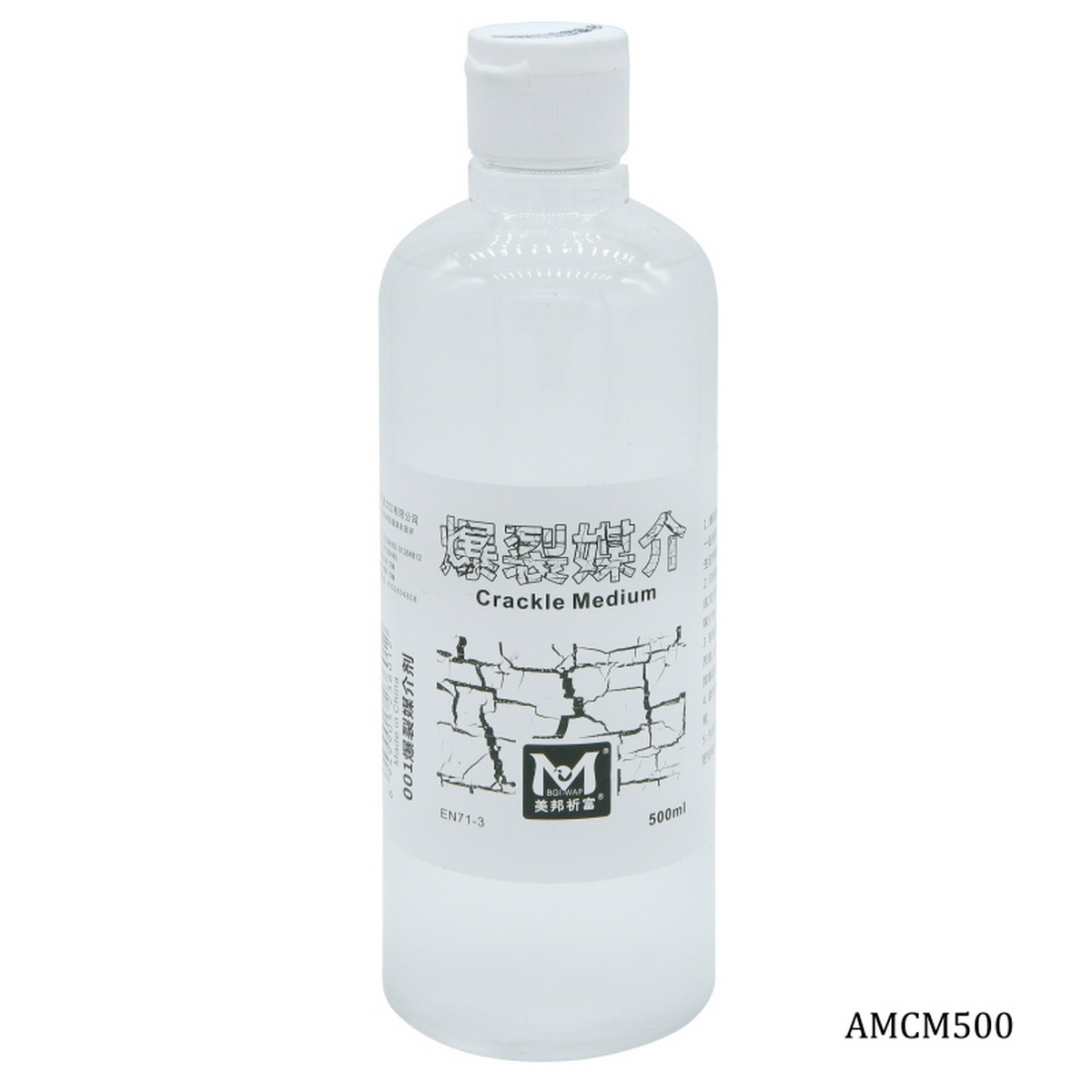 JAGS Costing for Acrylic Crackle Medium.500ml